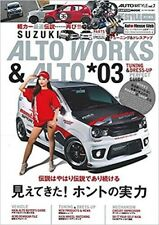 AUTO STYLE vol.7 SUZUKI ALTO WORKS & ALTO 03 Magazine Japan 2017