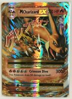 MEGA Charizard EX ULTRA RARE 13/108 Pokemon Card TCG XY Evolutions HOLO NM