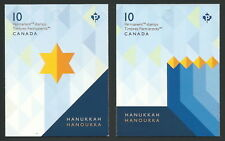 Canada 2017 Recalled Hanukkah Booklets Recalled and Revised Vf Mnh!