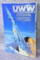 ULTRA WEAPON WORLD U.W.W. Weapons Art Ultraman SFX Tokusatsu Book HJ33