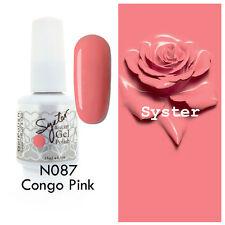 SYSTER 15ml Nail Art Soak Off Color UV Gel Polish UV Lamp N087 - Congo Pink