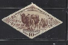 TANNU TUVA - 50 -  MNH - 1934 - CAMEL CARAVAN