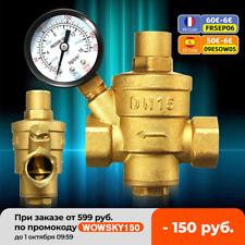Dn15 12 Brass Water Pressure Reducing Maintaining Valves Regulator Adjustable