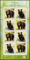 Russia-2020. Joint issue Russia and the Republic of Korea. The Bears. Mini-Sheet