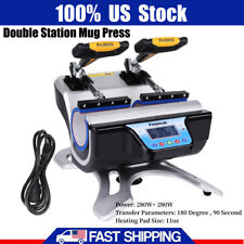 110V ST-210 Double Stations Mug Heat Press Sublimation Transfer Printing Machine
