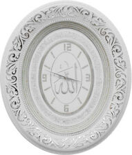 Ayat al kursi White Silver Wall Hanging Clock Turkish 44x51cm Finest Gift