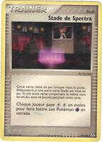 Pokemon n° 79/108 - Trainer - Stade de Spectra