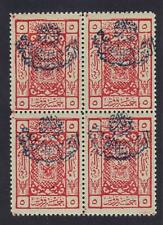 SAUDI ARABIA 1925 2nd NEJD HANDSTAMP IN BLUE ON 5pi BLOCK OF 4 S.G. 291 TOP PAIR