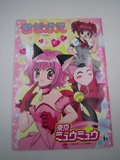 Anime Manga Tokyo Mew Mew Kisekae Dress-Up Paper Dolls Book Showa Note Japan