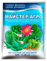 Fertilizer complex For cacti and succulent / root feeding / 25 g