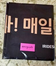 EXO Sehun Cheering Slogan Towel Fansite Goods
