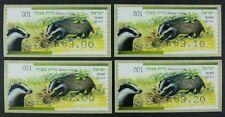 Israel 2014 ATM Dachs Meles Meles Badger Tiere Animals Postfrisch MNH