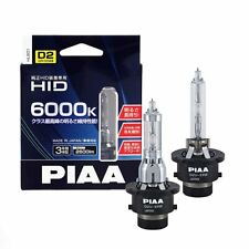 PIAA headlight HID bulb D2U (D2R / D2S) 6000K genuine replacement 2 pieces HL601