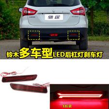 LED Rear Bumper Reflector Brake Tail Fog Light Lamp For Suzuki SX4 2007-2017