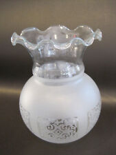 Kero Lamp / Sconce Glass Antique ... frilled lip style