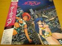 Dirty Pair  Music Original soundtrack Vinyl Record LP w/OBI Haruka Takachiho