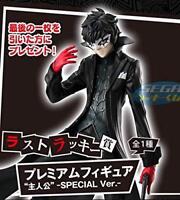Sega Lucky Kuji Persona 5 Premium Figure SPECIAL Ver. Ren Amemiya w/ Tracking
