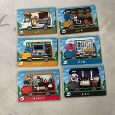 Animal Crossing Welcome Amiibo RV Card Authentic Nintendo Mint (#1-#50)YOU PICK