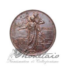 (Monetaio) Vittorio Emanuele III 10 Centesimi 1911 Cinquantenario FDC