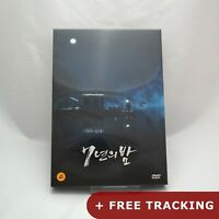 Seven Years Of Night .DVD w/ Slipcover (Korean)
