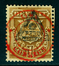 "PERU 1884 POSTAGE DUE  ""LIMA CORREOS""+Triangle ovpt.  1c bister Sc# J27 mint MH"