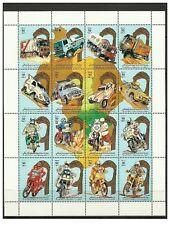 1991- Libya - Minisheet Rally Paris-Dakar-MNH-Motocycles-Cars-Bikes-Autos-Trucks