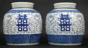 Antique pair of celadon Shuangxi chinese porcelain vases covered pots 1890-1910