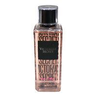 Victoria's Secret Fragrance Mist Love Me Body Spray Splash Scent 8.4 Oz Vs New