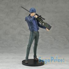 Sega Detective Conan Premium Collectible Anime Figure Sniper Shuichi Akai SG6829