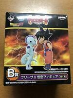 Ichiban Kuji World Collectable Figure Dragon Ball Z Prize B Freeza Goku Figure