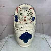 Vintage Ceramic Kitty Cat In A Woven Basket Cookie Jar 1950s PLEASE READ !!