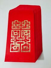 Chinese Wedding Red Envelope-Double Happiness (51 Pcs)