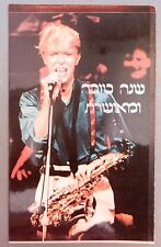 David Bowie Rip postcard photo Happy New Year hebrew written unique
