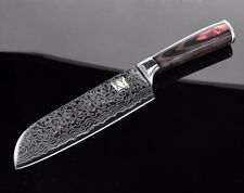 7'' Santoku Knife Chef High Carbon Stainless Steel Lasered Damascus Veins Wood H