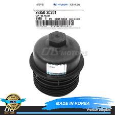 GENUINE Oil Filter Cap for 2010-17 Hyundai Genesis Kia K900 OEM 263503C701⭐⭐⭐⭐⭐