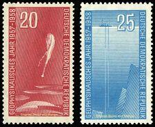 EBS East Germany DDR 1958 International Geophysical Year Michel 616-617 MNH**