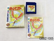 Complete Pokemon Gold New Battery Game Boy Color Japanese Import GBC US Seller B