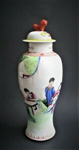 Large Antique Chinese Famille Rose Porcelain Vase