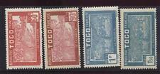 TOGO - 1926/27 - Agricoltura. Francobolli del 1924