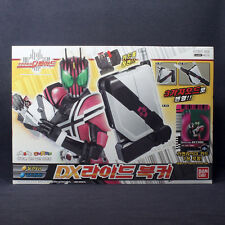 Bandai Kamen Masked Rider DECADE DX RIDE RIDER BOOKER Weapon gun sword with card