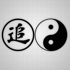 Chinese Yin Yang, Chinese Pursuit symbol wall sticker, Martial arts wall decal