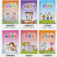 8 Books Kid Writing Exercise School Calligraphy Copybook Chinese English Letters