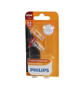 Genuine PHILIPS Premium Vision Parking Light Globe T10 Wedge W5W 12V 5W - 2 Pack