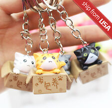 4pcs Cat in Box Kawaii Cute Keychain Key Chain Ring Charm Kitten Figurine Vinyl