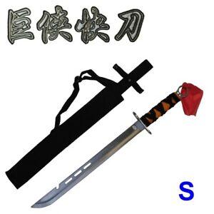 Giant Man Sword Chrome Ninja  Sword With Sheath Katana Short Dagger