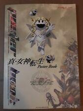 Kazuma Kaneko & Tribute Works Shin-Megamitensei Poster Book