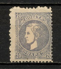 (YYAX 353) Serbia 1874 MH Perf 11 3/4 x 12