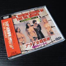 Ilsa, Harem Keeper of The Oil Sheiks JAPAN DVD W/OBI Region 2  #107-4