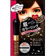 Kiss Me Heavy Rotation Coloring Eyebrow Mascara  Eye Makeup 04 Natural Brown 8g