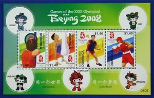 B009 DOMINICA 2008 Olympic Games Beijing, China Mint NH